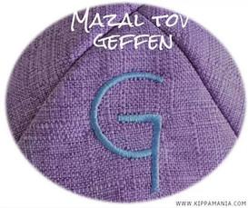 Gefen Bat Mitzvah Kippah