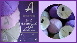 Anael Bat Mitzvah