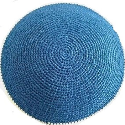 Air Force Blue Kippah with White Rim