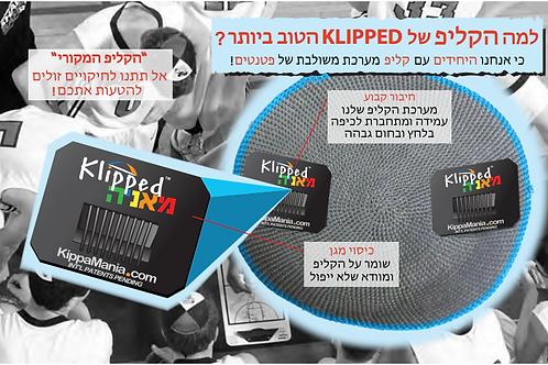 Klip package