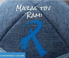 Rami Bar mItzvah Kippah