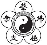 Hong Ying Martial Arts Academy The Hague
