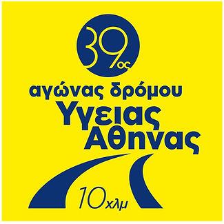SDYA_39os_logo-01.jpg