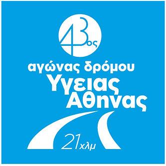 Sdya43os_21_19_logo-01.jpg