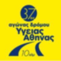 sdya37_logo.jpg