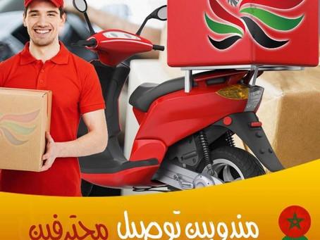 مندوب توصيل طلبات من المغرب