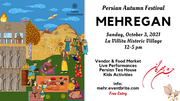 Persian Autumn Festival.png