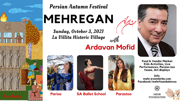 Persian Autumn Festival (4).png