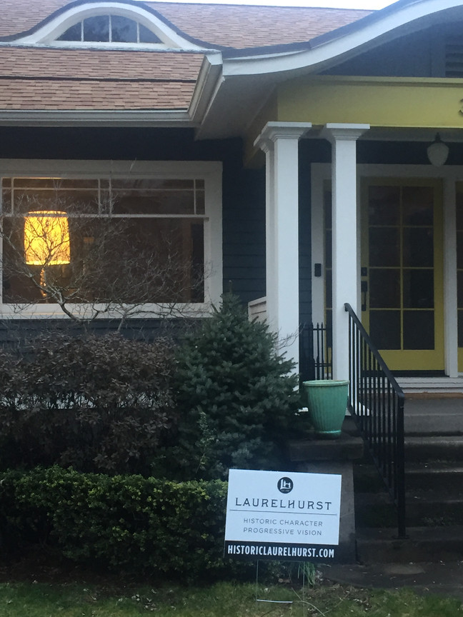 """Historic Laurelhurst"" Lawn Signs!"