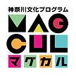 04_神奈川文化プログラム.jpg