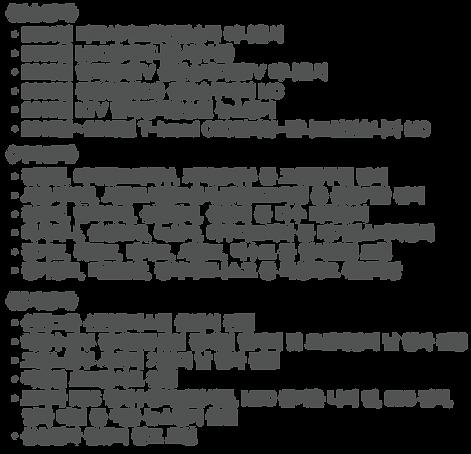 김호정 이력 추가-18.png