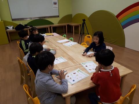 [롯데마트문화센터]어린이 스피치 특강_광교점