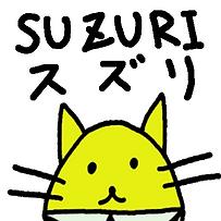 SUZURI 入口.png