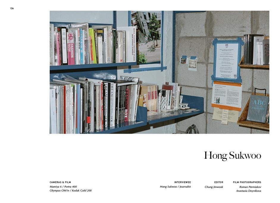 hep magazine 03 - 12368.jpg