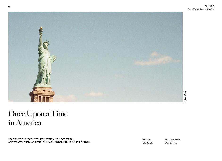 hep magazine 03 - 12335.jpg