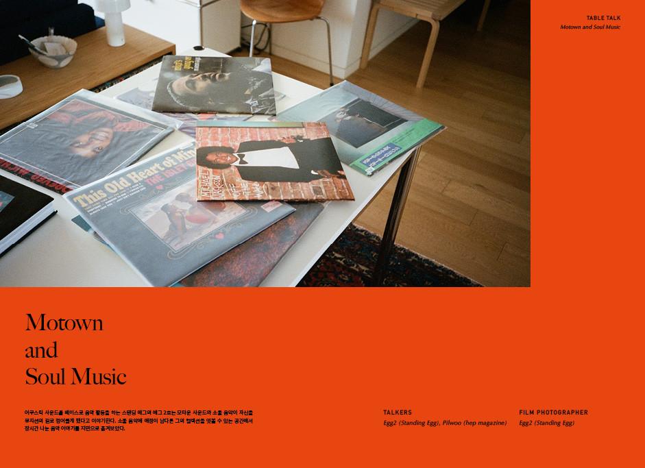 hep magazine 03 - 12360.jpg