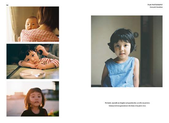 hep magazine 03 - 12384.jpg