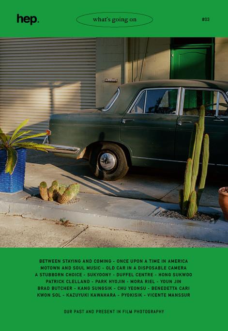 hep magazine 03 - 123.jpg