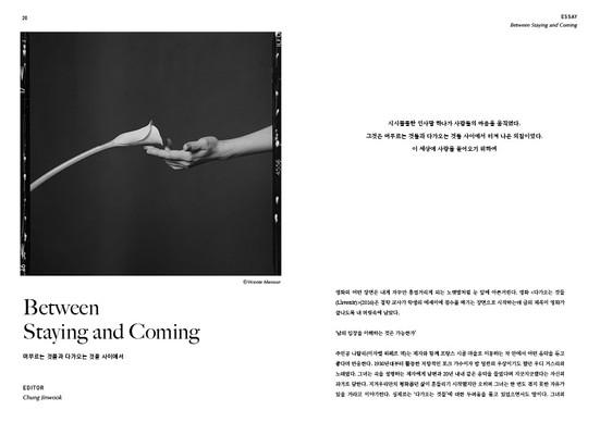 hep magazine 03 - 12311.jpg