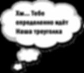 imgonline-com-ua-Transparent-backgr-8Sib
