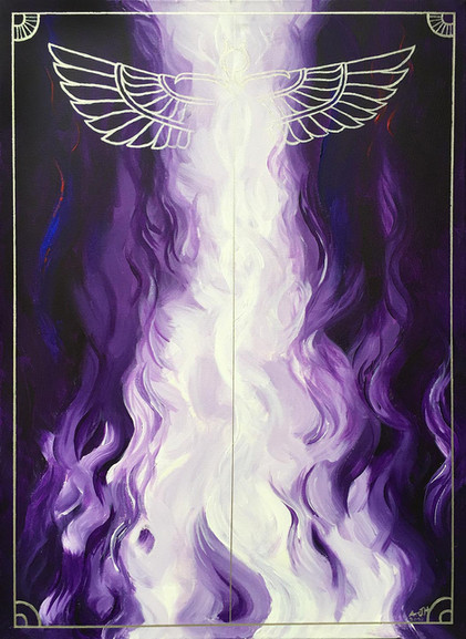 Sielunkuva Pyhän Tulen Palvelijatar