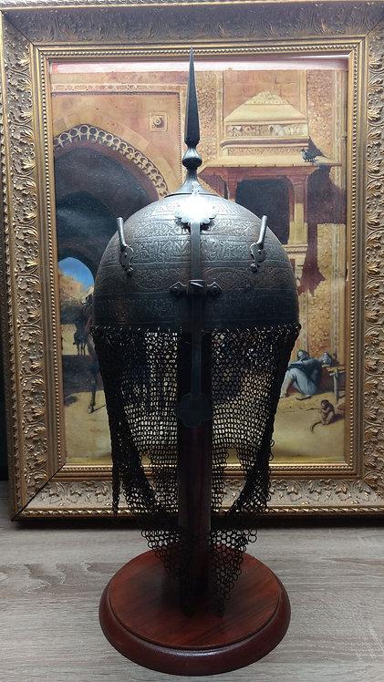 Persian Khula Khud Helmet