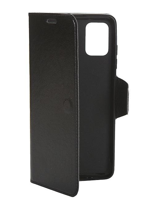 Чехол - книжка AZNS с замком для Samsung A51 2020 (SM-A515F) (black)