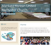 Mankato Korean United Methodist Church