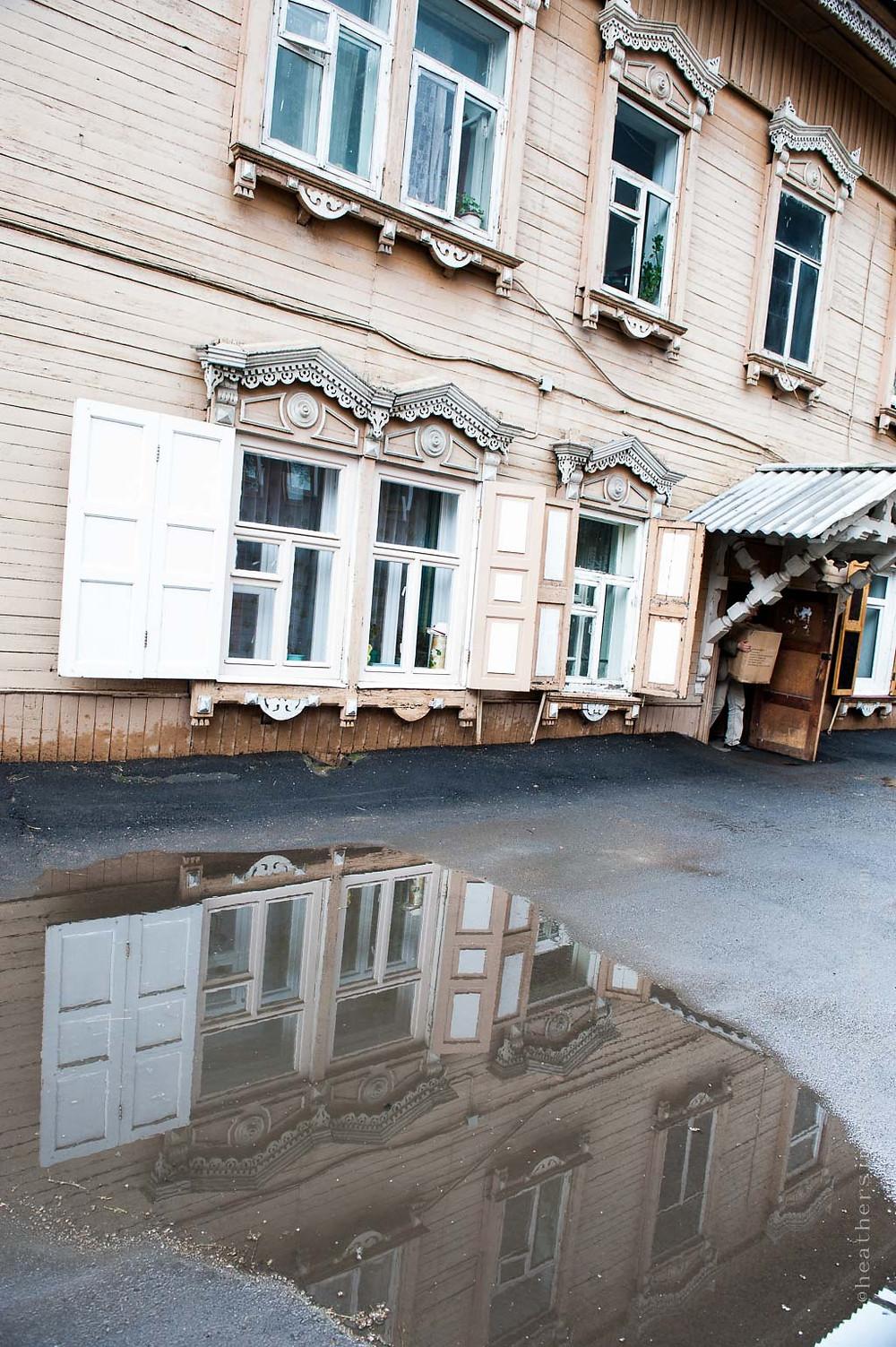 Ulan Ude, Siberia, Russia, reflection
