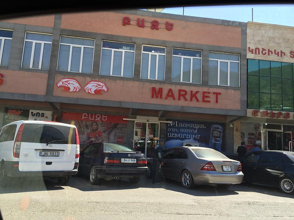 Armenia, Armenian market