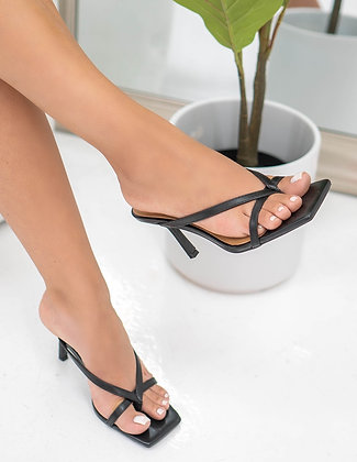 Out & About Heel