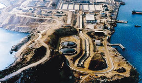 Psyttalia Wastewater Treatment Plant