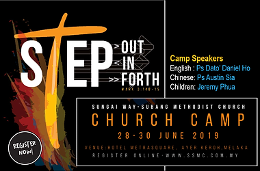 Camp Web Banner.png