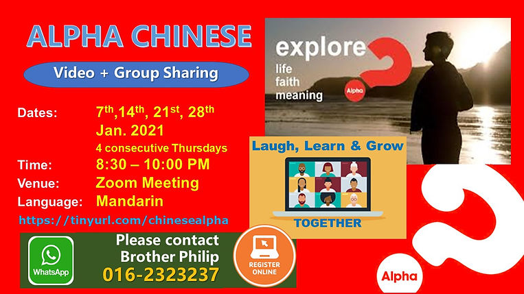 Alpha Chinese - English slide2.jpg