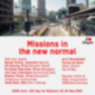 Missions E-Forum.jpeg