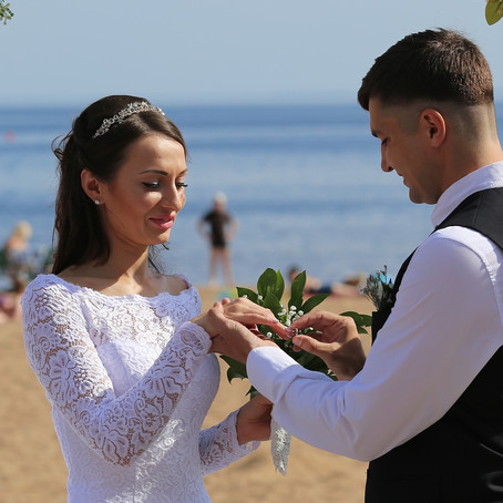 Wedding ceremony guide: ten spiritual readings