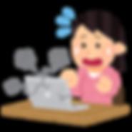 computer_kowasu_woman.png