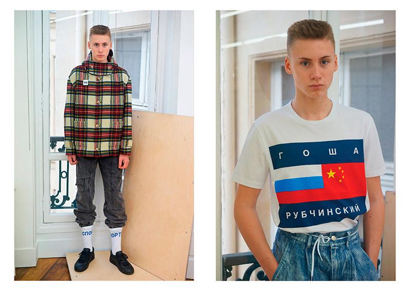 Gosha Rubchinskiy FW2015 Lookbook- FUCKING YOUNG