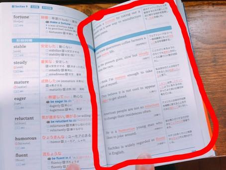 自分に合う勉強法が1番。(No.398)