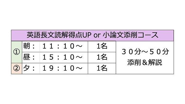マナビバ福岡とは12.jpg