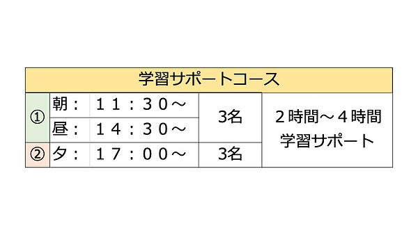 マナビバ福岡とは.jpg