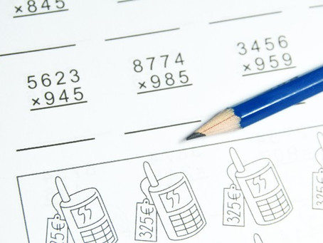 数学の成績を上げるコツ(No.008)