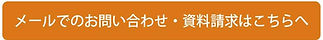 入会までの流れ|福岡市中央区薬院の大学受験専門塾「大学合格サポート塾マナビバ福岡」。大学合格への勉強面からココロの面までをトータルサポートします。