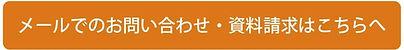 お問い合わせ|福岡市中央区薬院の大学受験専門塾「大学合格サポート塾マナビバ福岡」。大学合格への勉強面からココロの面までをトータルサポートします。