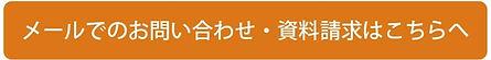 お問い合わせ|福岡の慶應義塾大学合格強化塾|福岡市中央区薬院の大学受験専門塾「大学合格サポート塾マナビバ福岡」|大学合格への勉強面からココロの面までをトータルサポートします。