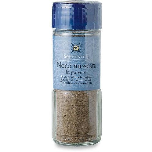 Ground Nutmeg 45g