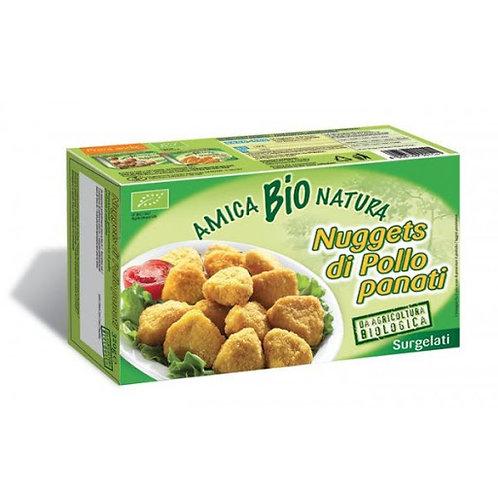 Frozen Chicken Nuggets 260g