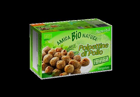Frozen Chicken Meatballs 300g
