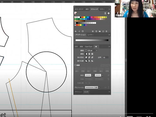 Doll dress pattern making for advanced #1(Video)