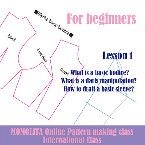 Doll dress pattern making lesson1(Video)
